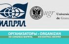 XIII конгресс мапрял организаторы