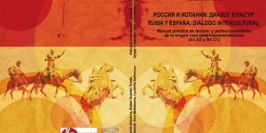 Rusia y España: Diálogo Intercultural