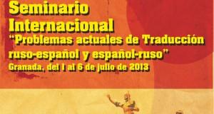 Seminario Internacional: Granada 1-6 de julio de 2013