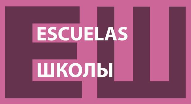 Escuelas Oficiales de Idiomas con programa de enseñanza del ruso