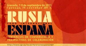 """""""Rusia y España: tendencias de convergencia y perspectivas de cooperación"""" en el marco del Año Dual España-Rusia 2011"""