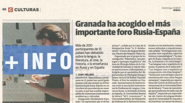 noticia_es_f