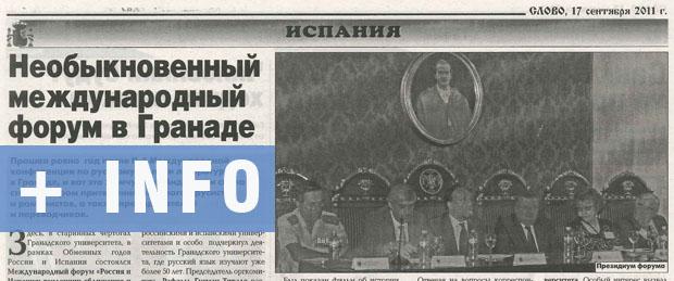 noticia_ru_f