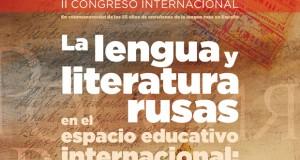 II Congreso. La lengua y literatura rusas en el espacio educativo internacional