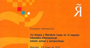 La lengua y literatura rusas en el espacio educativo internacional: estado actual y perspectivas