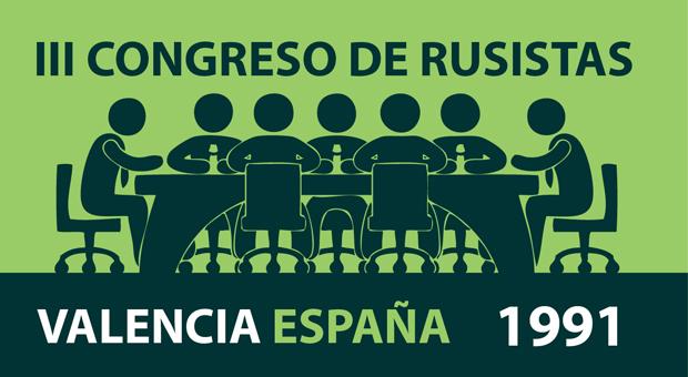 III Congreso de Rusistas de España