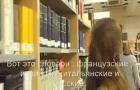 Библиотека на факультете перевода. Университет Гранады