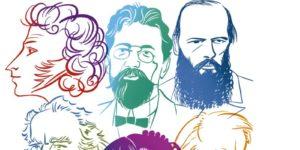 """Presentación en Madrid del proyecto: """"La literatura rusa en el espacio educativo mundial. Métodos innovadores de enseñanza de la literatura rusa como lengua extranjera"""""""